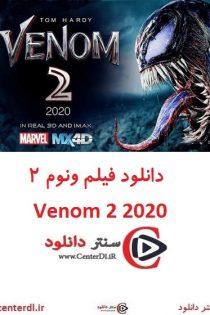 دانلود فیلم ونوم ۲: بگذارید کارنیج بیاید Venom: Let There Be Carnage 2021