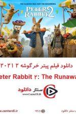 دانلود انیمیشن پیتر خرگوشه ۲ ۲۰۲۱ Peter Rabbit 2: The Runaway