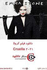 دانلود فیلم کروئلا Cruella 2021