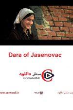 دانلود فیلم Dara of Jasenovac 2021