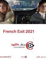 دانلود فیلم French Exit 2021