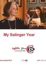 دانلود فیلم My Salinger Year 2021 سال سلینجری من