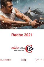 دانلود فیلم رادههRadhe 2021