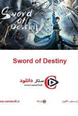 دانلود فیلم Sword of Destiny 2021 شمشیر سرنوشت