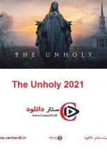 دانلود فیلم The Unholy 2021 نامقدس