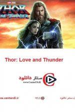 دانلود فیلم Thor: Love and Thunder 2022