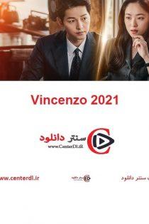 دانلود کامل سریال کره ای وینچنزو Vincenzo 2021