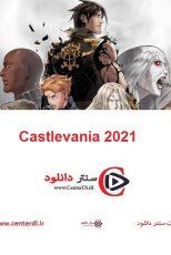 دانلود کامل فصل چهارم انیمیشن کسلوانیا Castlevania 2021