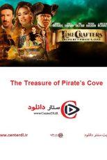دانلود فیلم Timecrafters: The Treasure of Pirate's Cove 2020