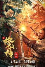 دانلود فیلم افسانه شمشیر آتش The Legend of Immortal Sword Cultivation 2021