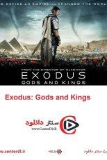دانلود فیلم هجرت خدایان و پادشاهان Exodus: Gods and Kings 2014