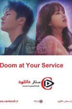 دانلود کامل سریال کره ای Doom at Your Service 2021