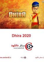 دانلود انیمیشن دهیرا Dhira 2020