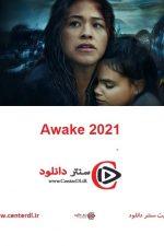 دانلود فیلم بیدارAwake 2021