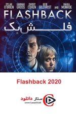 دانلود فیلم فلش بک Flashback 2020