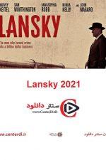 دانلود فیلم لانسکی Lansky 2021