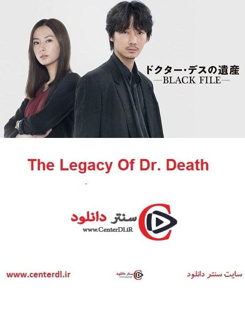 دانلود فیلم میراث دکتر مرگ The Legacy Of Dr. Death 2020