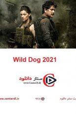 دانلود فیلم هندی سگ وحشی Wild Dog 2021