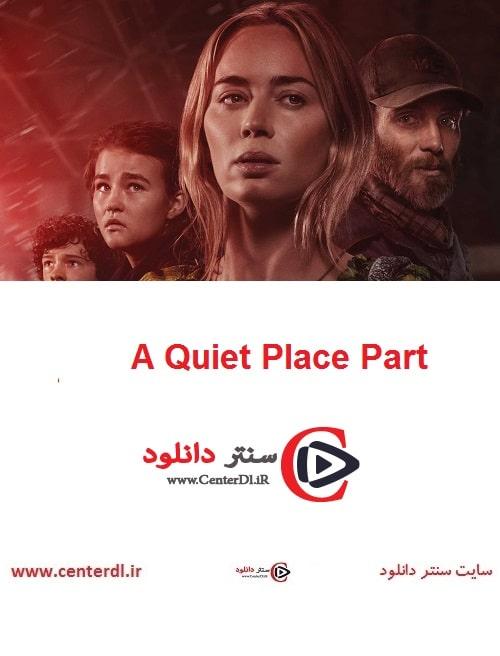 دانلود فیلم یک مکان ساکت ۲ A Quiet Place Part 2 2021