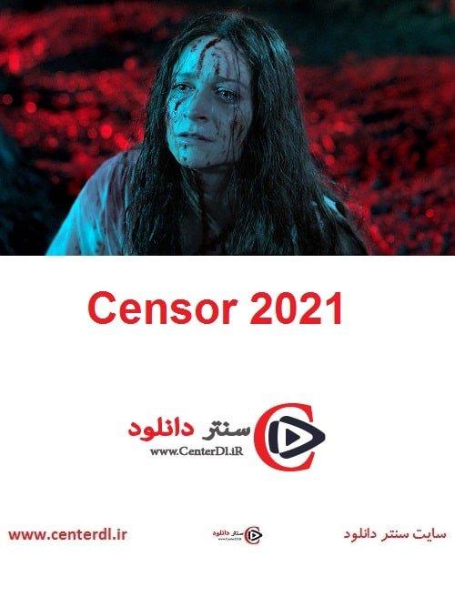دانلود فیلم Censor 2021 سانسور