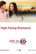 دانلود فیلم High Flying Romance 2021 عشق در جشنواره بادبادک