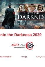 دانلود فیلم Into the Darkness 2020 به سوی تاریکی
