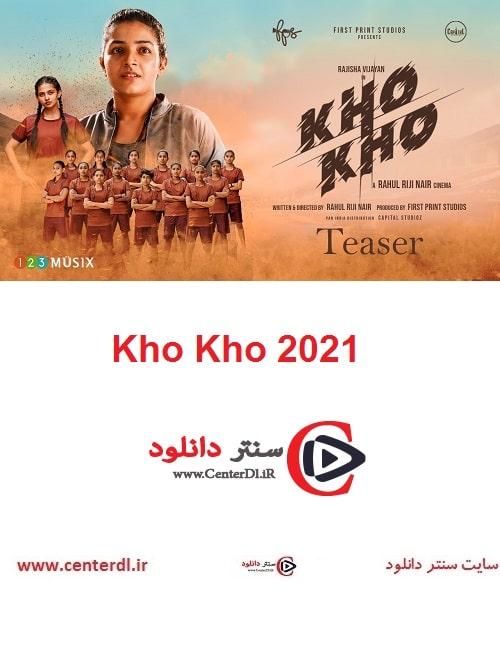 دانلود فیلم Kho Kho 2021  کو کو