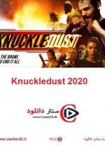 دانلود فیلم Knuckledust 2020 ناکلدوست