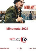 دانلود فیلم Minamata 2021 میناماتا