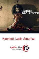 دانلود کامل سریال تسخیر شده آمریکای لاتین ۲۰۲۱