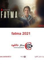 دانلود کامل سریال فاطما fatma 2021
