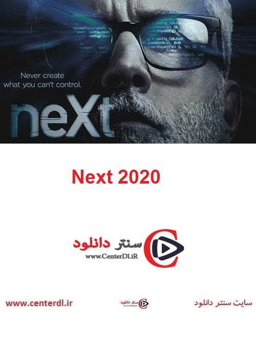 دانلود  کامل سریال Next 2020 نکست دوبله فارسی