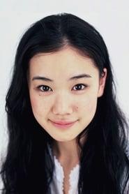 Yu Aoi