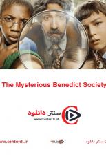 دانلود سریال انجمن مرموز بندیکت ۲۰۲۱ دوبله فارسی