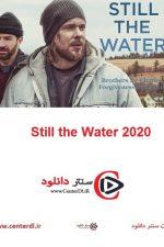 دانلود فیلم آب راکد ۲۰۲۰