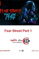 دانلود فیلم خیابان ترس Fear Street Part 1: 1994 2021
