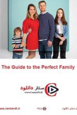 دانلود فیلم راهنمای تشکیل خانواده کامل ۲۰۲۱