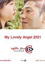 دانلود فیلم فرشته دوست داشتنی من My Lovely Angel 2021