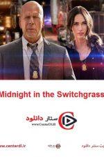 دانلود فیلم نیمه شب در چمن زار۲۰۲۱