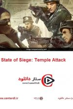 دانلود فیلم هندی محاصره نظامی حمله معبد ۲۰۲۱