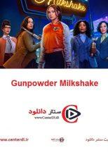 دانلود فیلم Gunpowder Milkshake 2021 میلک شیک باروتی