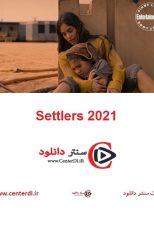 دانلود فیلم Settlers 2021 مهاجران
