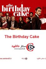 دانلود فیلم The Birthday Cake 2021 کیک تولد