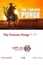 دانلود فیلم The Forever Purge 2021 پاکسازی ابدی
