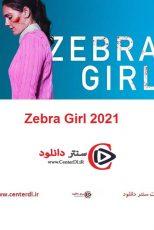 دانلود فیلم دختر گورخری Zebra Girl 2021