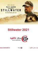 دانلود فیلم مرداب Stillwater 2021