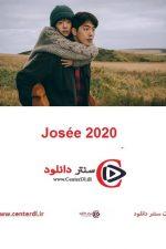 دانلود فیلم ژوزی Josée 2020