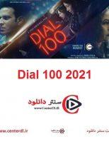 دانلود فیلم ۱۰۰ را بگیر Dial 100 2021