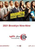 دانلود فصل هشتم سریال بروکلین ناین ناین ۲۰۲۱ Brooklyn Nine-Nine
