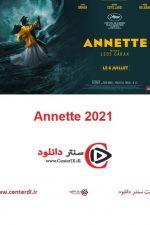 دانلود فیلم آنت Annette 2021